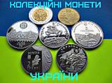 Памятна монета Пять 5 гривень 2011 рік  Андріївська церква / Андреевская церковь, фото 8