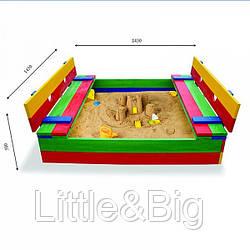 *Песочница - трансформер с лавочками (разноцветная и неокрашенная) арт. 11 (3)