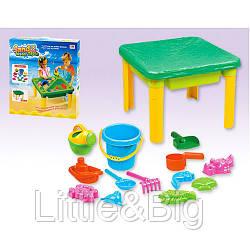 Столик-песочница с накрытием арт. 8801