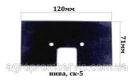 Скребок резиновый НИВА 120х71 транспортера элеватора комбайна