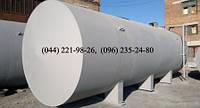 Резервуары стальные объёмом 5 - 100 м3