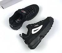Fila Disruptor 2 Black   кроссовки мужские и женские; черные