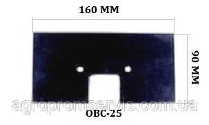 Скребок резиновый ОВС  160х90 транспортера элеватора