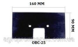 Гумовий Скребок 160х90 ОВС транспортера елеватора