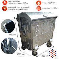 Оцинкованный мусорный контейнер для бытовых отходов 1100 л