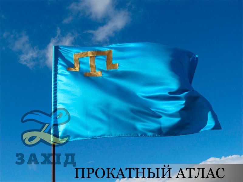 Прапор кримських татар з вишитою тамгою з прокатного атласу 90*135 см
