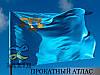 Прапор кримських татар з вишитою тамгою з прокатного атласу 90*135 см, фото 2
