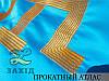 Прапор кримських татар з вишитою тамгою з прокатного атласу 90*135 см, фото 3