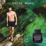 Lalique Encre Noire Sport туалетная вода 100 ml. (Тестер Лалик Энкре Нуар Спорт), фото 6