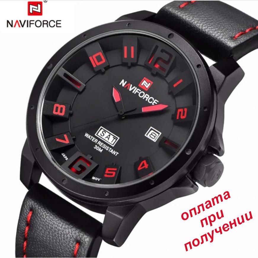 Чоловічі водонепроникні спортивні військові годинник NAVIFORCE 9061 ОРИГІНАЛ