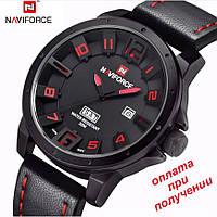 Мужские водонепроницаемые спортивные военные часы NAVIFORCE 9061 ОРИГИНАЛ