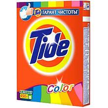 Пральний порошок Tide, Color, для автоматичного прання, 450 г