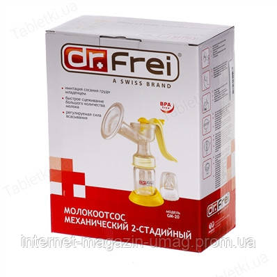 Молоковідсмоктувач Dr.Frei GM20