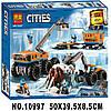 Конструктор Bela 10997 City Арктическая экспедиция:Передвижная арктическая база 804 дет