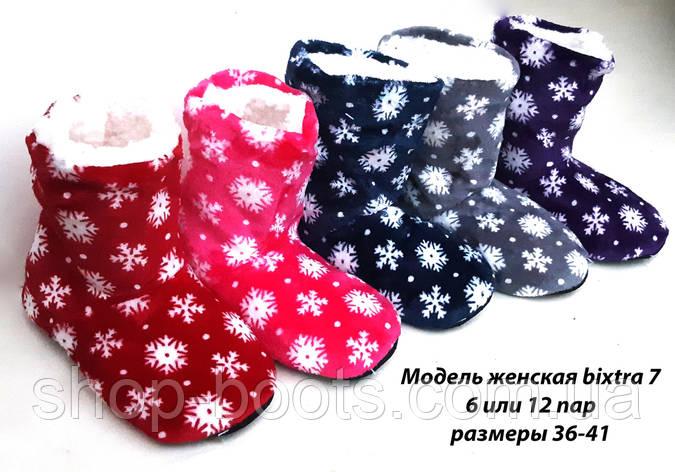 Женские комнатные тапочки-носки теплые. 35-42рр. Модель женская bixtra 7, фото 2