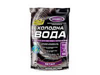 """Прикормка Megamix """"Холодная вода Бетаин"""" 0,5 кг"""