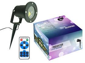Лазерний проектор IP65 + PILOT