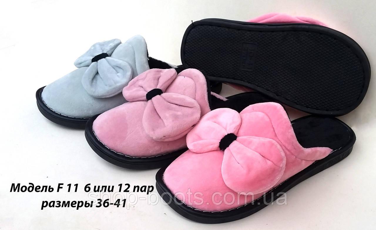 Женские тапочки оптом. 36-41рр. Модель тапочки F11