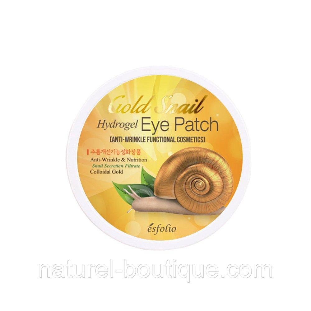 Гидрогелевые патчи под глаза Esfolio Gold Snail  Hydrogel Eye Patch с золотой улиткой