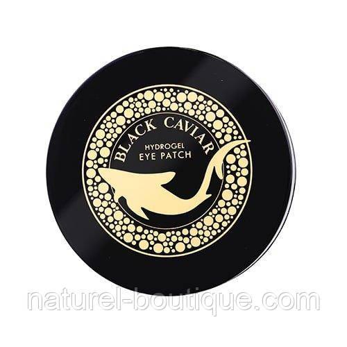 Гидрогелевые патчи под глаза Esfolio Black Caviar  Hydrogel Eye Patch с черной икрой