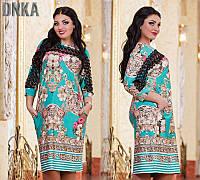 Платье женское летнее легкое трикотаж 48-54 размеров Турция, 2 цвета