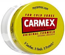 Бальзам для губ Carmex классический