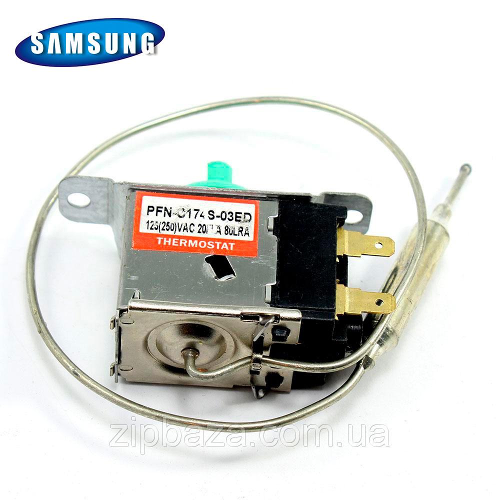 Термостат холодильника Samsung DA47-10107U