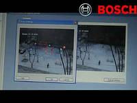 Новий відеодетектор руху від Bosch
