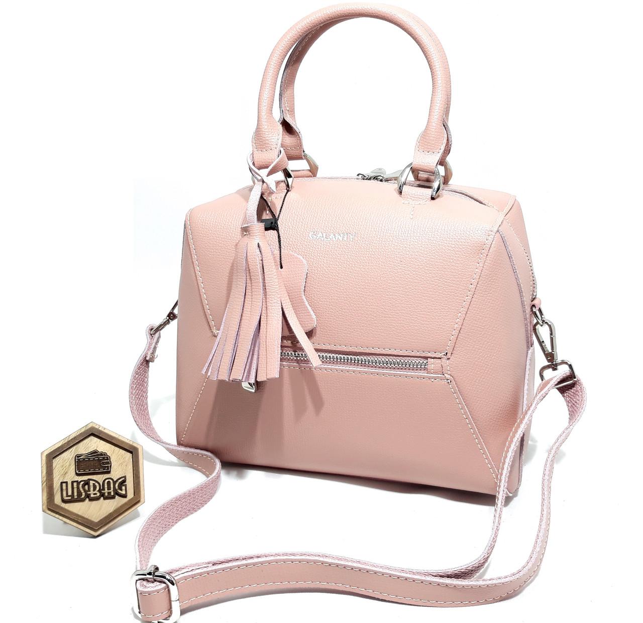 b359080c4672 Женская сумка-чемоданчик Розовый через плечо из натуральной плотной кожи,  Galanty