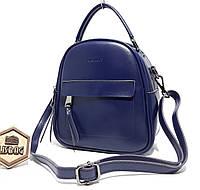Повседневная женская сумка-бочонок Galanty Синяя из натуральной кожи a48bd567fb5