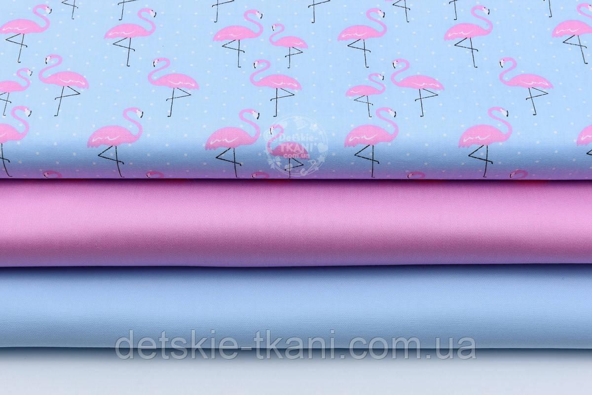 """Набір сатинових тканин 40*40 см з 3 шт """"Рожеві Фламінго на блакитному"""" №124"""