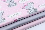 """Набор сатиновых тканей 40*40 см из 3 шт """"Мишки с малиновым бантиком"""" №126, фото 3"""