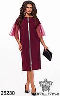 Платье вечернее бордовое большой размер