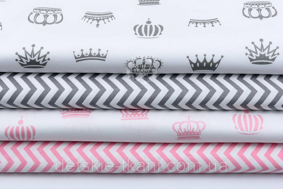 """Набор сатиновых тканей 40*40 см из 4 шт """"Короны и зигзаг"""" графитово-розового цвета №127"""