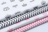 """Набор сатиновых тканей 40*40 см из 4 шт """"Короны и зигзаг"""" графитово-розового цвета №127, фото 3"""