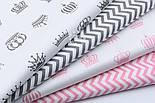 """Набор сатиновых тканей 40*40 см из 4 шт """"Короны и зигзаг"""" графитово-розового цвета №127, фото 2"""