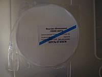 Фильтры бумажные 11 см синяя лента (100шт)