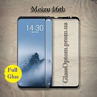 Защитное стекло 2.5D на весь экран (с клеем по всей поверхности) для Meizu 16th цвет Черный