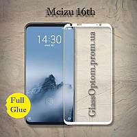 Защитное стекло 2.5D на весь экран (с клеем по всей поверхности) для Meizu 16th цвет Белый