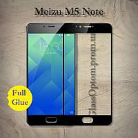 Защитное стекло 2.5D на весь экран (с клеем по всей поверхности) для Meizu M5 Note цвет Черный