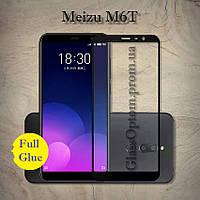 Защитное стекло 2.5D на весь экран (с клеем по всей поверхности) для Meizu M6T цвет Черный