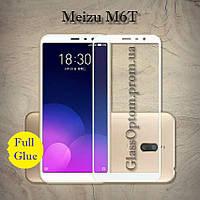Защитное стекло 2.5D на весь экран (с клеем по всей поверхности) для Meizu M6T цвет Белый