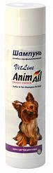 Шампунь Animall VetLine Енімал Ветлайн для собак з сіркою і дьогтем 250 мл