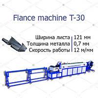Линия для изготовления шинорейки Т-30