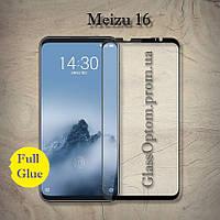 Защитное стекло 2.5D на весь экран (с клеем по всей поверхности) для Meizu 16 цвет Черный
