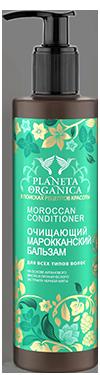 Бальзам для волос Марокканский, 280мл, PLANETA ORGANICA