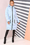 Зимнее молодежное пальто Далия 2 короткое,  р-ры 42 - 56, Новая коллекция  NUI VERY,, фото 9
