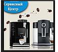 Ремонт кофемашин, фото 4