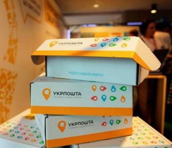 Стоимость доставки заказов по тарифам Укрпочты с 1 января 2019 года.