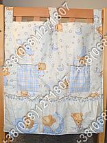 Карман органайзер 65х60 см для аксессуаров на детскую кроватку, голубые расцветки, фото 3